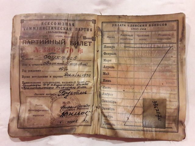 Под Санкт-Петербургом найден сбитый самолет Миг-3 (15 фото)