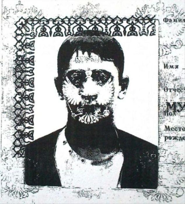 Жуткие фото в ксерокопиях паспортов (20 фото)