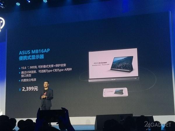 Asus ZenScreen Go — самый тонкий портативный монитор в мире (5 фото)
