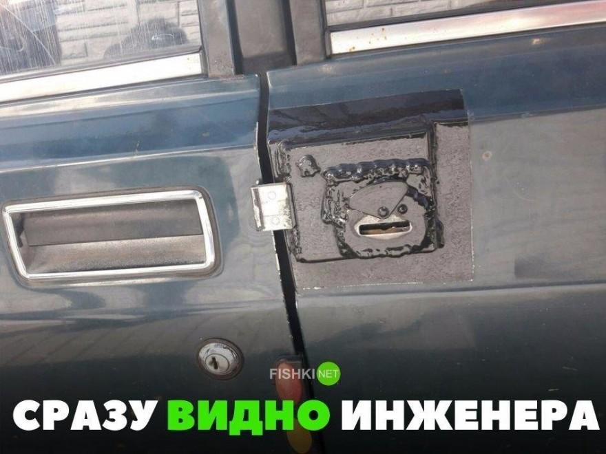 Подборка автомобильных приколов (24 фото)