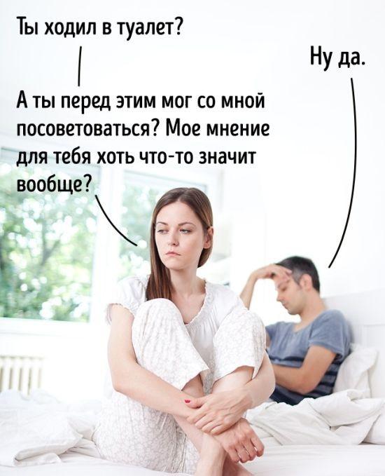 Жесткий юмор (25 фото)