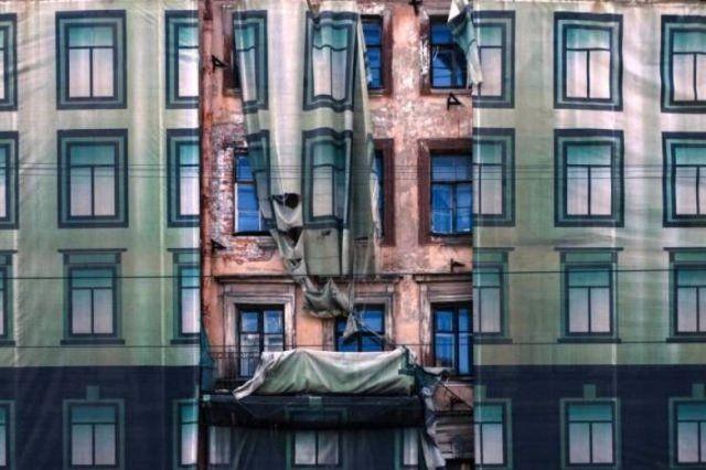 Приколы с наших просторов (35 фото)