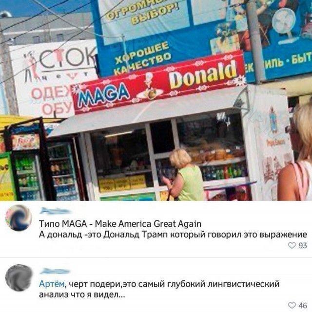 Комментарии из соц сетей(23 фото)