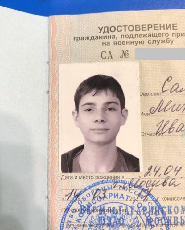 Сдал в военкомат приписное удостоверение с фото в дуршлаге (3 фото)