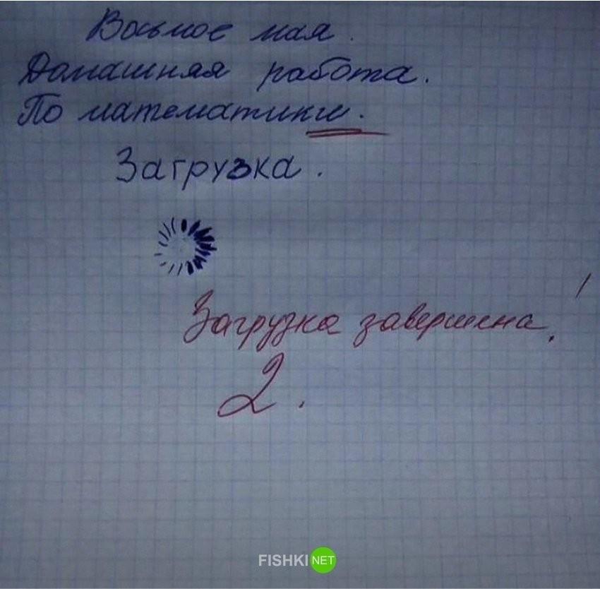 Картинки с надписями для настроения (24 фото)