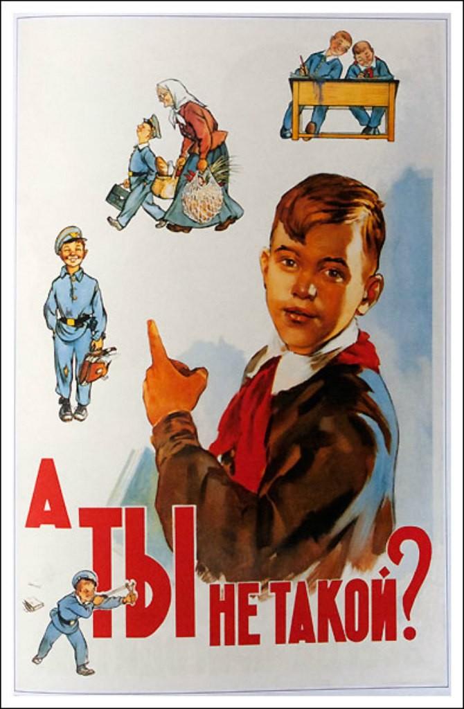 Советские плакаты о воспитании детей (11 фото)