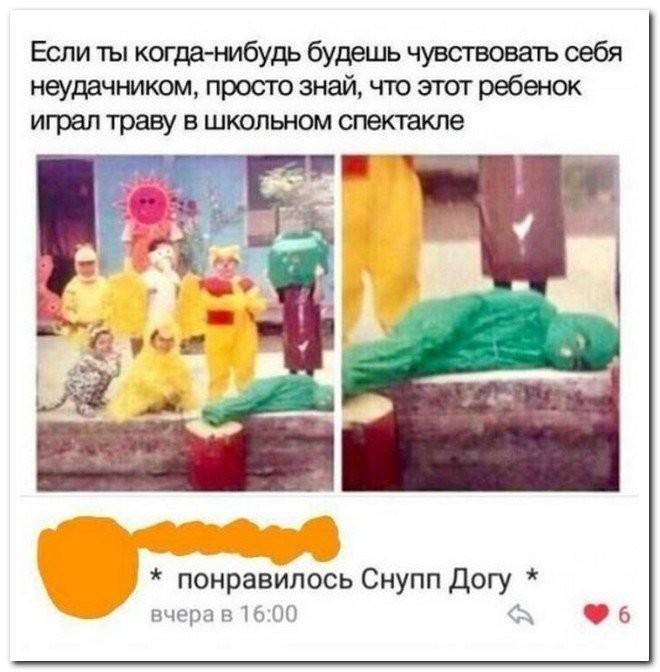 Комментарии из социальных сетей (35 фото)