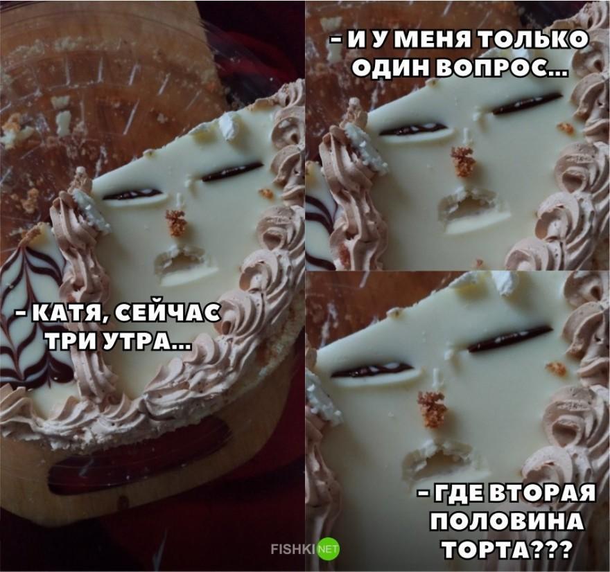 Картинки с надписями для настроения (22 фото)