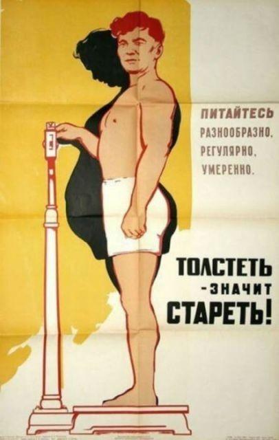 Агитационные плакаты СССР (19 фото)