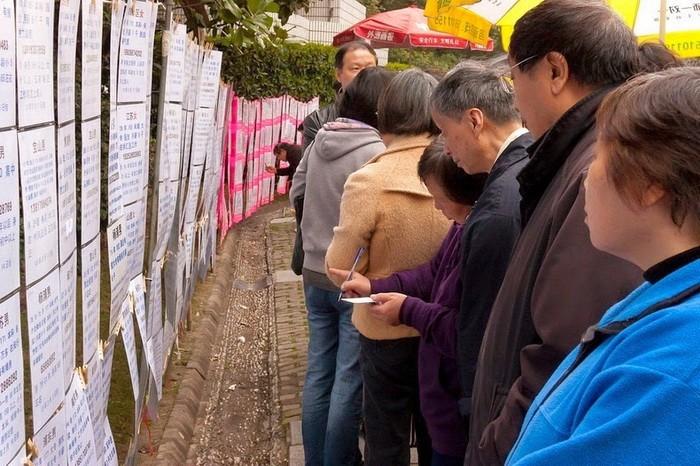 «Свадебные базары» для занятой молодежи Китая (6 фото)