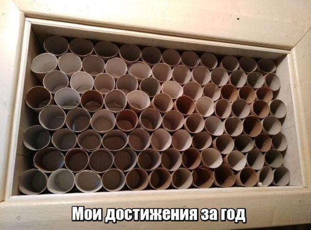Подборка прикольных фотографий (44 фото)