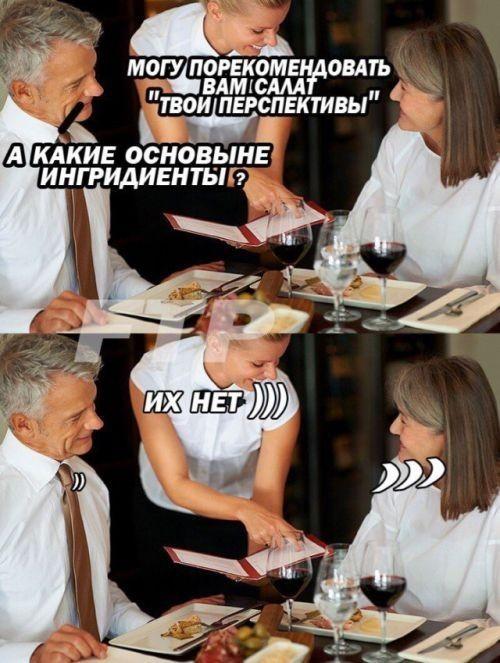 Черный юмор (21 фото)