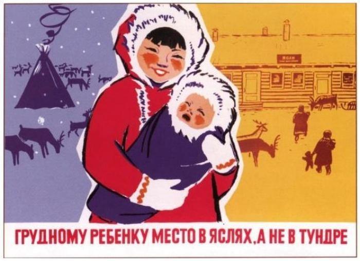 Пропаганда хорошего поведения советских детей (25 фото)