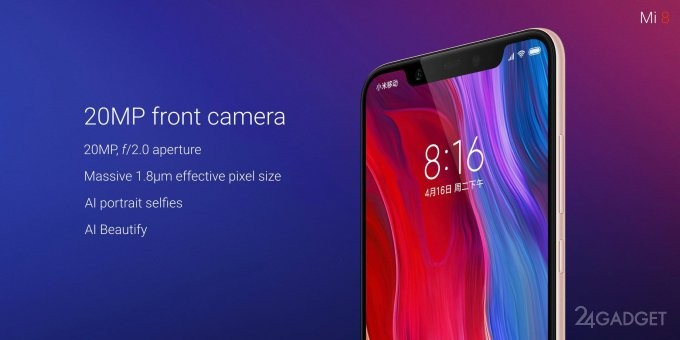 Xiaomi представила три флагмана: Mi 8, Mi 8 SE и Mi 8 (16 фото)