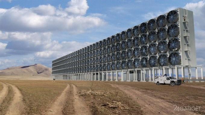 Учёные предлагают получать топливо из воздуха (3 фото)