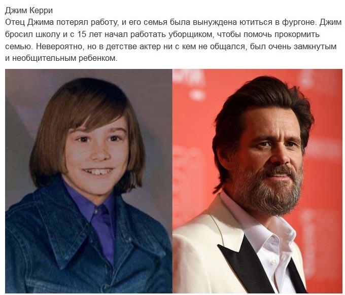 Тяжелое детство и путь к успеху знаменитостей (12 фото)