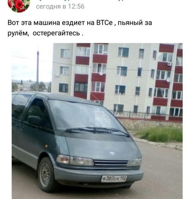 """""""Самоликвидация"""" пьяного водителя (3 фото)"""