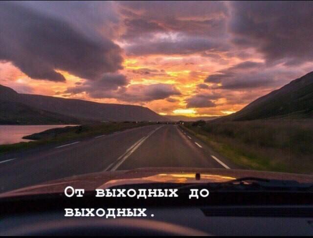 Как быстро летит наша жизнь (7 фото)