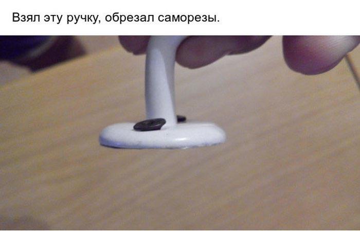 Отличная шутка над тещей (8 фото)