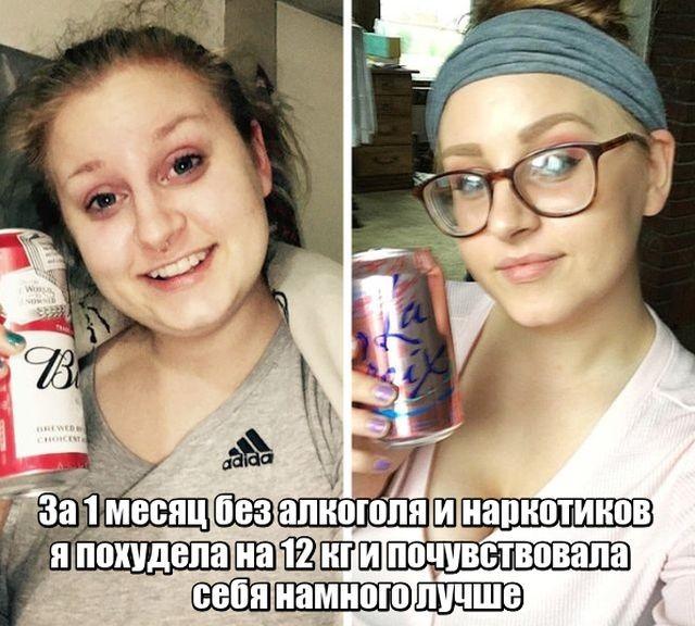 Преображение людей, избавившихся от вредных привычек (12 фото)