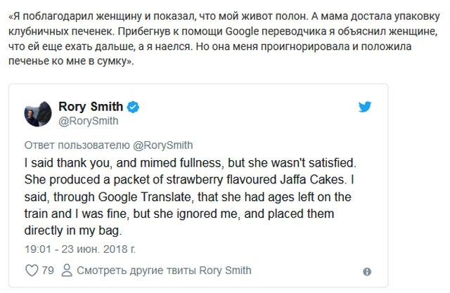 Впечатления британского журналиста от поездки плацкартом (11 фото)