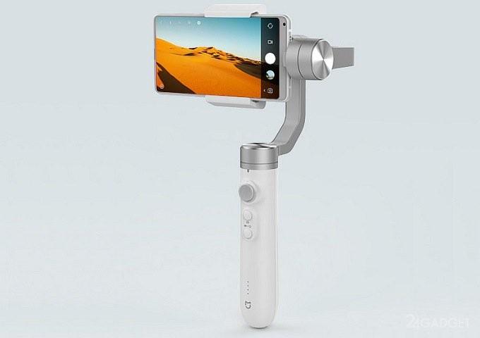 Xiaomi Mijia Smartphone Handheld Gimbal - ручной стабилизатор (6 фото)