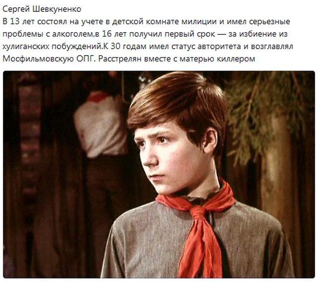 Судьбы ребят, снимавшихся в советских фильмах (11 фото)