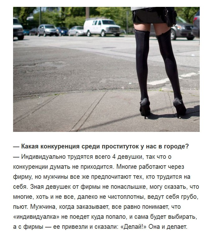 Девушка студента в свободное время работает проституткой (12 фото)