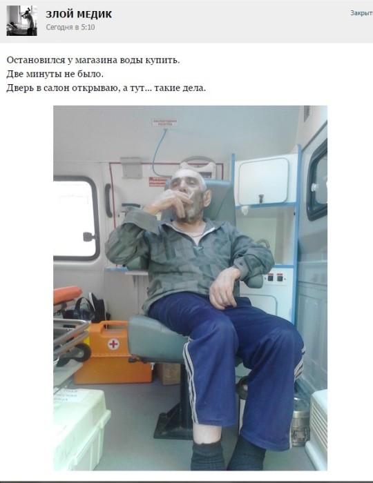 Забавные случаи из врачебной практики (41 фото)