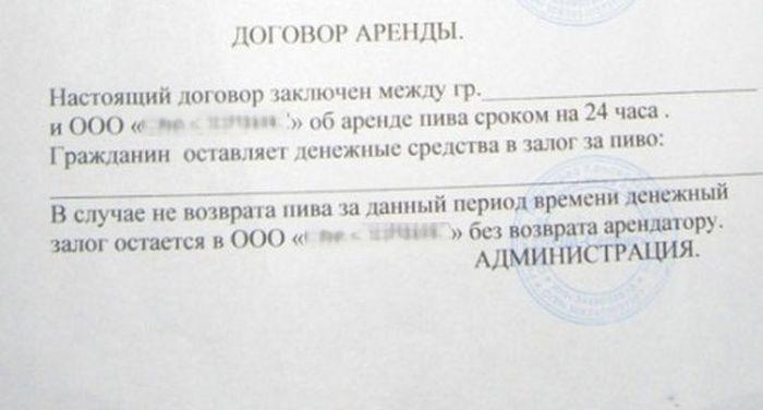 Как жители Минска обходят запрет на продажу алкоголя (2 фото)