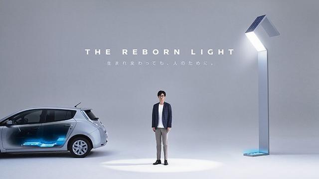 Старые аккумуляторы с Nissan Leaf будут питать уличные фонари (2 фото)