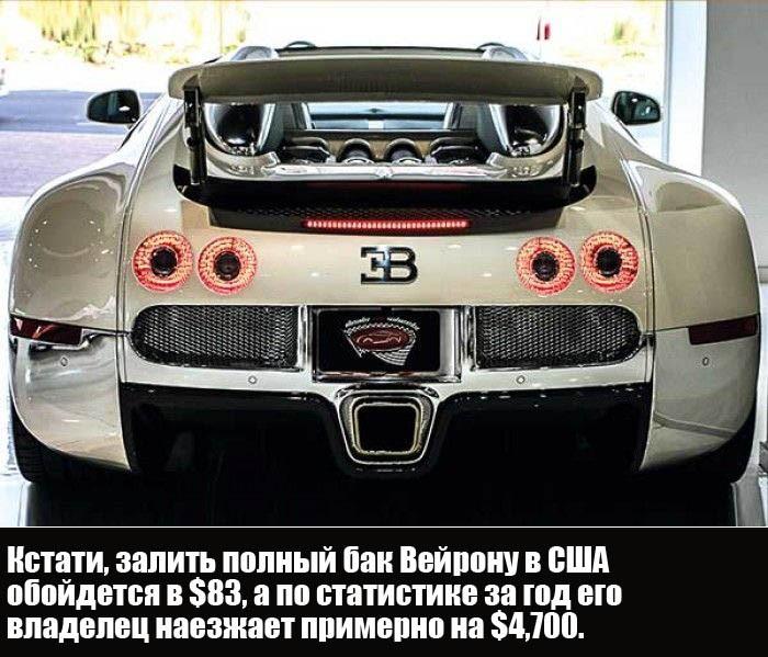 Сколько стоит обслуживание Bugatti Veyron (6 фото)