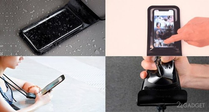 Xiaomi выпустила водонепроницаемый чехол для смартфонов (6 фото)