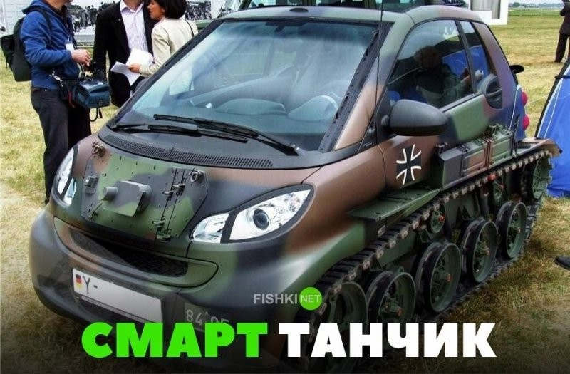 Подборка автомобильных приколов (30 фото)