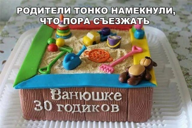 Смешные картинки с надписями (20 фото)