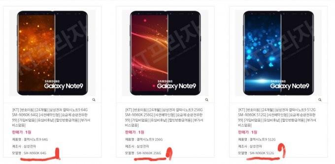 Новый флагман от Samsung получит 512 ГБ памяти (4 фото)