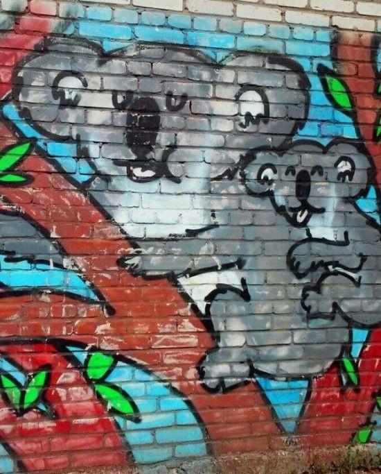 Как мстят уличные художники (2 фото)