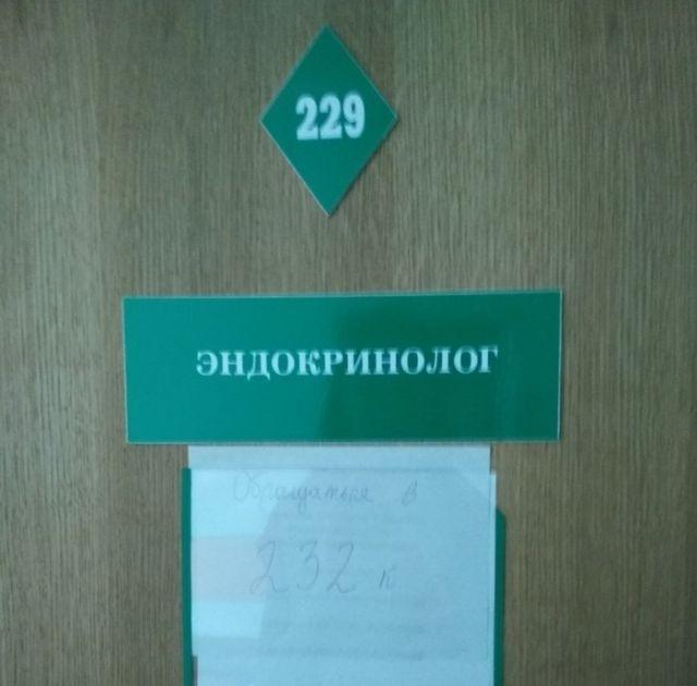 О работе поликлиники всего в двух фотографиях (2 фото)