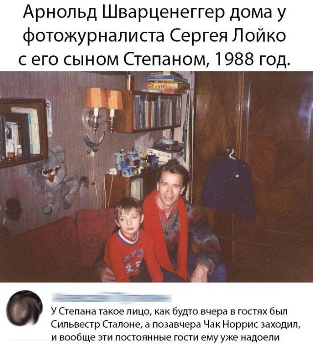 Подборка прикольных фото (42 фото)