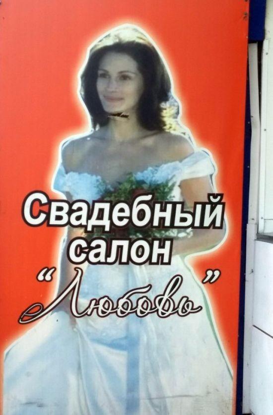 Странности в рекламе (20 фото)