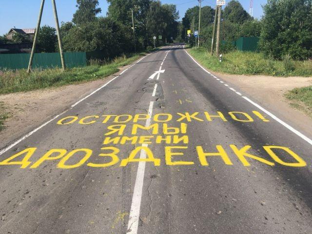 """Когда """"убрать"""" проще, чем отремонтировать дороги (2 фото)"""