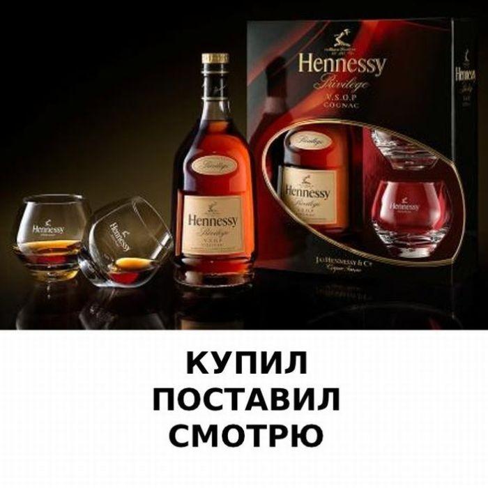 Алкоголь и его действие (8 фото)