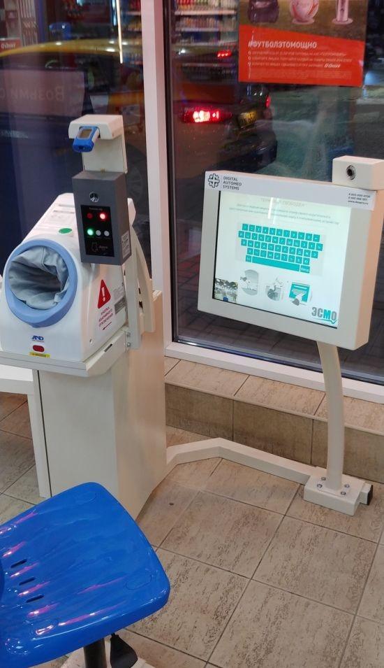 Необычный медицинский прибор на АЗС (фото)