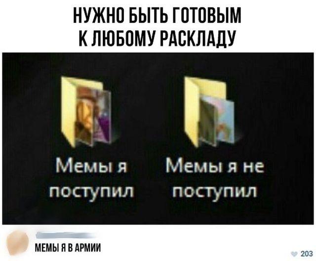 Подборка прикольных фотографий (40 фото)