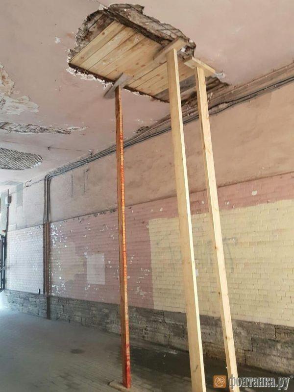 Ремонт квартиры завершился выселением всех жильцов дома (4 фото)