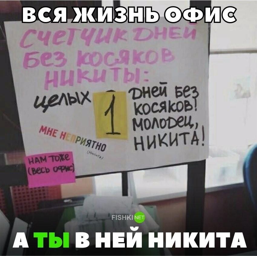 Смешные картинки с надписями (21 фото)
