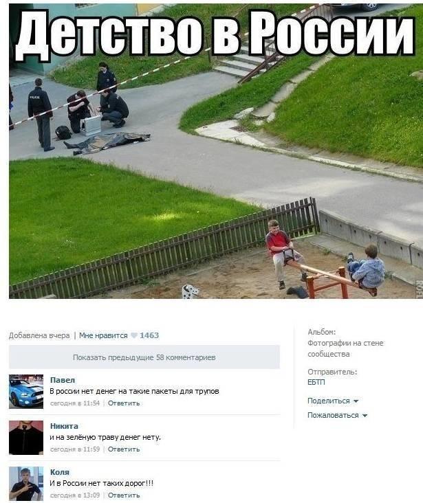 Смешные картинки с надписями (18 фото)