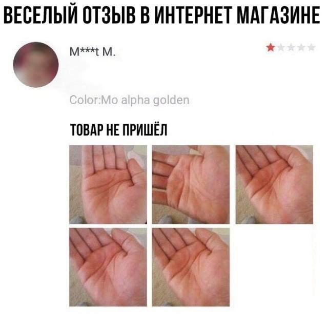Подборка прикольных фото (51 фото)
