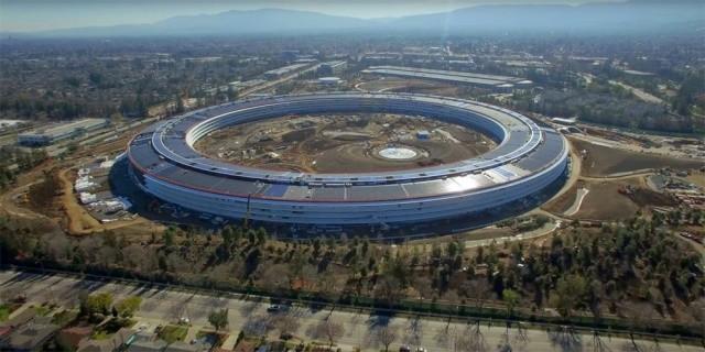 Apple заявила, что недвижимость компании стоит 200 долларов (3 фото)