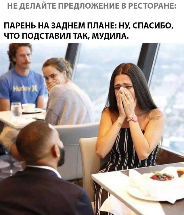 Подборка смешных комиксов (24 картинки)